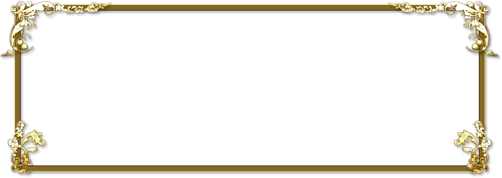 Gold Frame Png  New Calendar Template Site